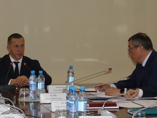Власти обсудили развитие региона