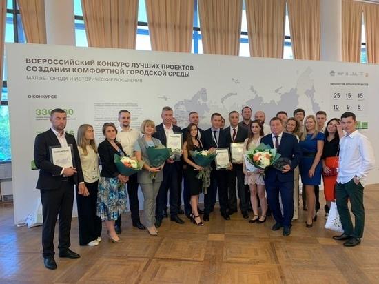 Серпуховский проект признан лучшим среди проектов создания комфортной городской среды