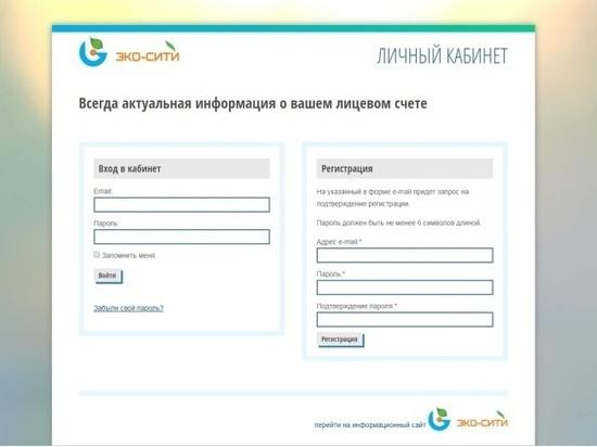 Ставропольцам предложили удобный сервис для расчётов за вывоз мусора