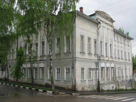 «Русское географическое общество» отреставрирует усадьбу Соллогубов в Серпухове