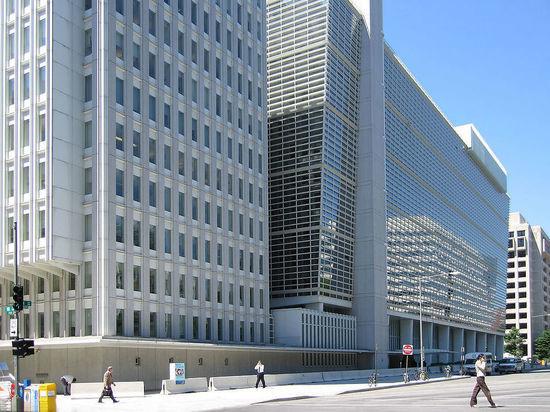 Всемирный банк понизил прогноз по росту ВВП России
