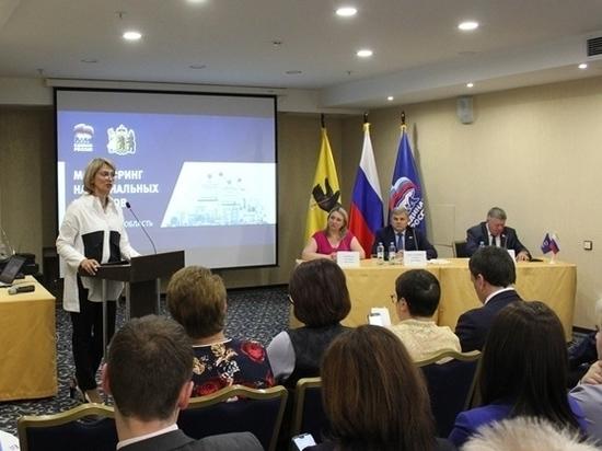 Группа контроля за исполнением нацпроектов отметила системную работу в Ярославской области