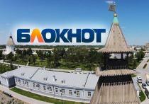 В Астрахани Роскомнадзор заблокировал популярный сайт