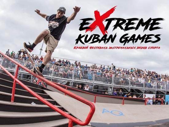 В Краснодаре пройдёт фестиваль экстремального спорта The Kuban eXtreme games
