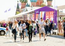 Фестиваль «Красная площадь» завершится 6 июня — в день 220-летия Пушкина
