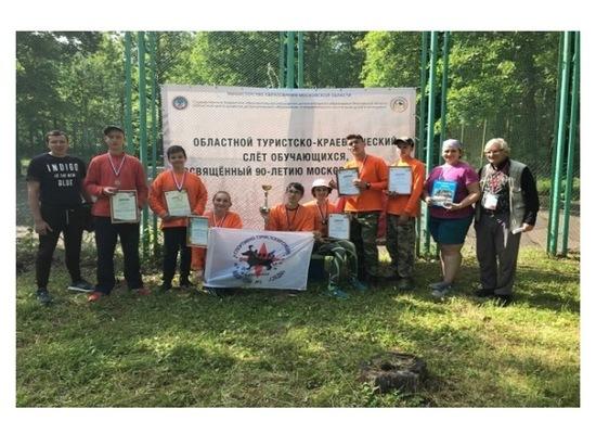 Школьники из Серпухова заняли второе место на областном туристическом слете
