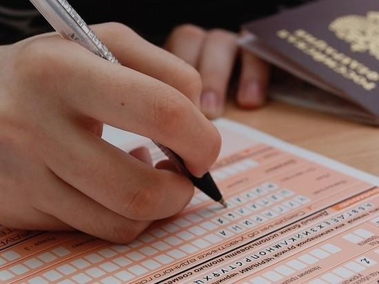 Калмыцкие выпускники сдали ЕГЭ по физике и письменному английскому