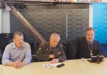 Стрелков и Квачков арендовали опенспейс в коворкинге