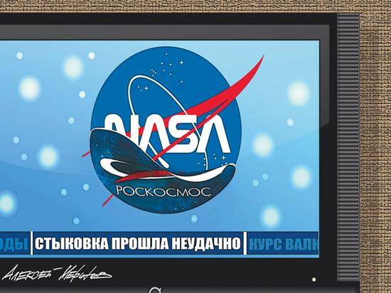 Американцы развоевались с русскими в космосе из-за видео