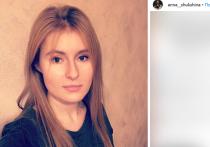 Внучка актрисы Лидии Федосеевой-Шукшиной и дочь актрисы Марии Шукшиной Анна прокомментировала обвинения в том, что она якобы отравила продюсера Бари Алибасова. Ранее обвинения в адрес Анны Шукшиной выдвинул актер Станислав Садальский.