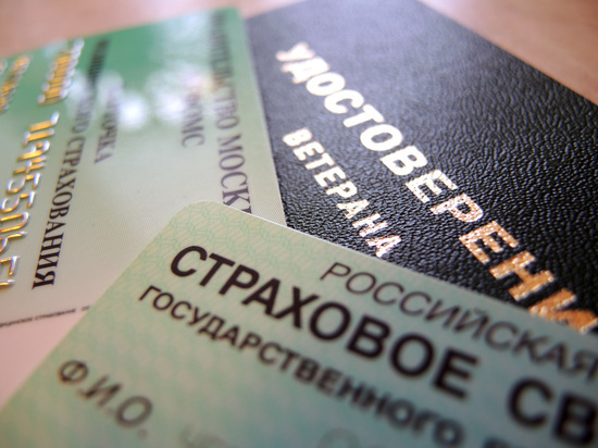 Пенсии предложили начислять по комсомольским билетам: как доказать свой стаж