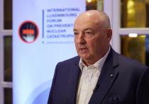 В Риме состоялась конференция Международного Люксембургского форума