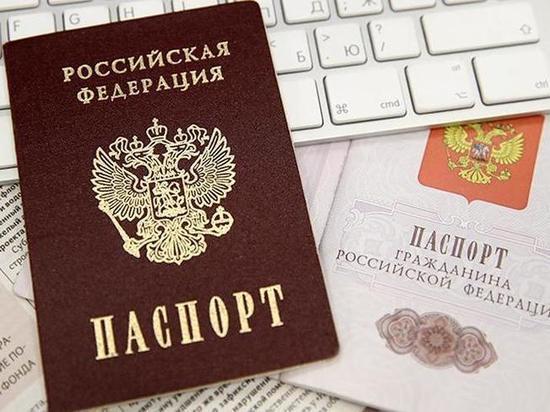 Житель Хабаровского края 33 года жил без паспорта