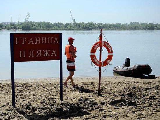 В Омске открыли пляжи и запретили купаться