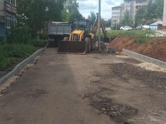 В Кирове начали ремонт дворов