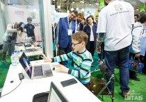 Международный IT-Форум пройдет в Югре
