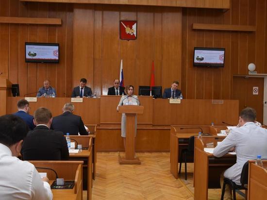 Вологодские депутаты одобрили «Стратегию - 2030»
