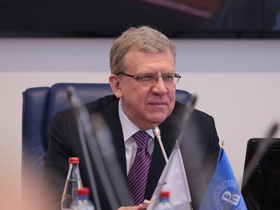 Кудрин назвал дело Калви шоком для экономики России