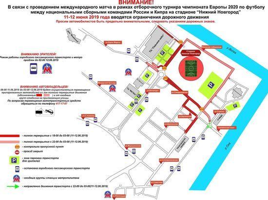 Движение транспорта у стадиона «Нижний Новгород» ограничат 11-21 июня