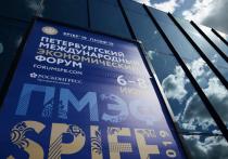Компания «Рособоронэкспорт» примет участие в работе Петербургского международного экономического форума