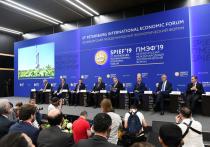 Игорь Руденя принял участие в сессии «Энергетическая панель» ПМЭФ-2019