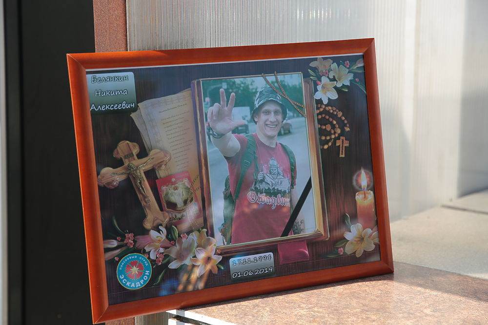 В Москве похоронили убитого в Подмосковье спецназовца Белянкина: скорбные кадры