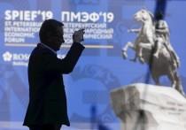 Набиуллина поставила диагноз российской экономике: лечить нужно не деньгами