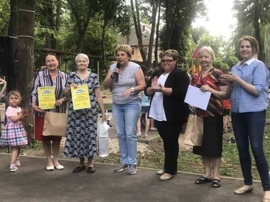 В Рязани ТОС «Самовский» отметил День соседей