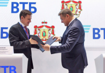 Рязанская область подписала соглашение с банком ВТБ