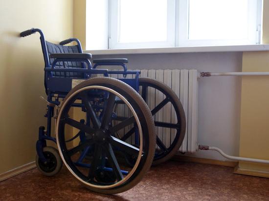 Правительство изменило правила признания лица инвалидом