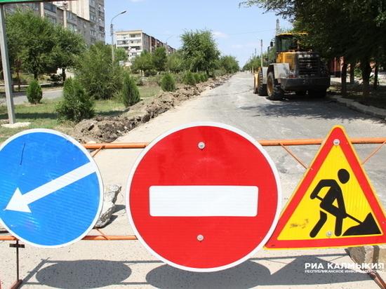В калмыцкой столице идет обновление внутригородских дорог