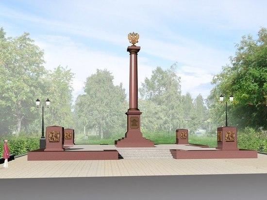 В мэрии сообщили, что стелу «Город воинской славы» не будут устанавливать в Парке Победы