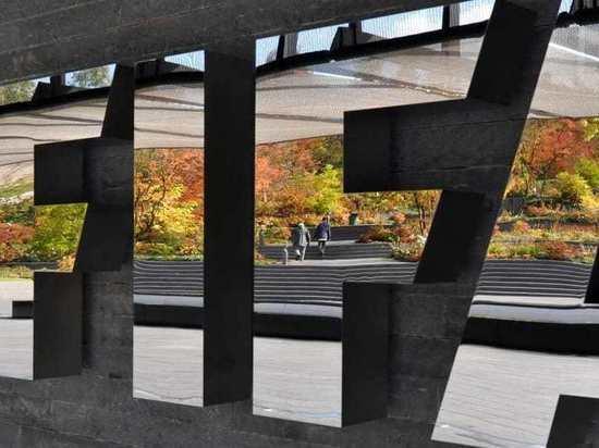 Вице-президент ФИФА арестован в Париже