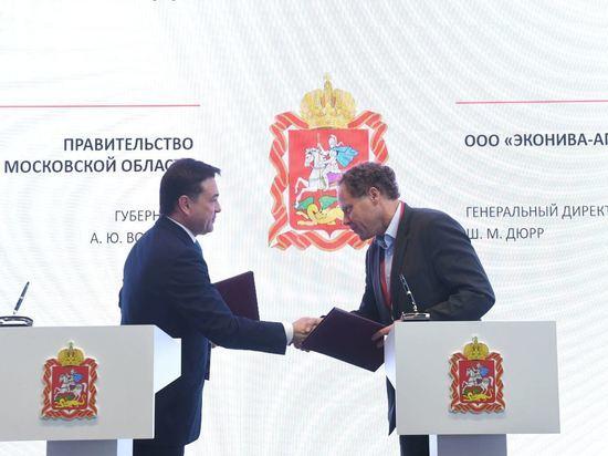 Делегация МО во главе с губернатором Воробьевым поучаствовала в работе ПМЭФ