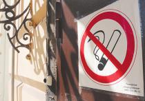 Министерство здравоохранения России внесло в Правительство новый антитабачный документ: «Концепция осуществления госполитики в области противодействия табаку»