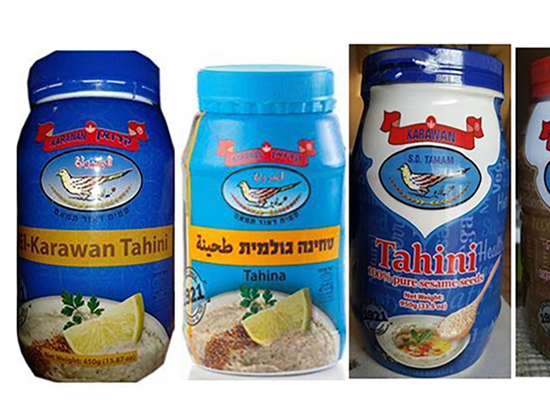 Популярные восточные закуски и сладости отозваны из продажи из-за наличия сальмонеллы