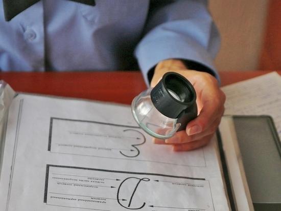 Как хабаровский почерковед разоблачает мошенников