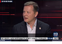 Ляшко сообщил о мошенничестве властей Украины с ценами на газ