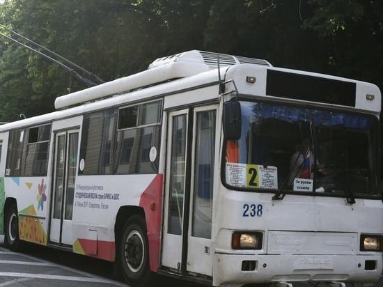 В Ставрополе работают бесплатные троллейбусы