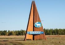 В Туве потушили лесной пожар в 6 километрах от села Адыр-Кежиг