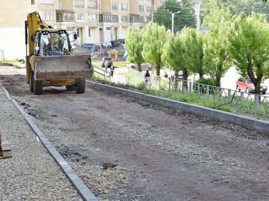 В Кирове ремонт каждого двора оценят местные жители