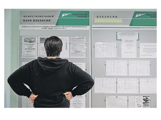 В Серпухове нашли работу 416 человек с начала текущего года