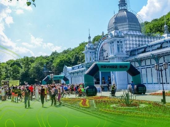 Курортные забеги в Железноводске расширяют географию