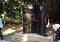 В Сочи установили памятник жертвам авиакатастрофы над Чёрным морем 2016 года