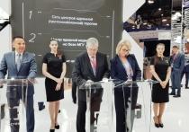 «Швабе» и Новикомбанк анонсировали новые проекты в сфере онкологии
