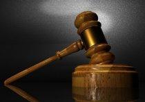 Следователь из ЯНАО получит млн рублей за травмы на работе