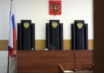 Гособвинителей научат жестко требовать конфискации имущества коррупционеров