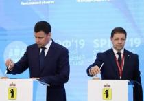 Ростех планирует создать в Ярославской области медико-фармацевтический кластер - Миронов