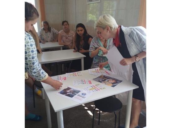 В Серпухове для будущих мам провели акцию «Пристегни самое дорогое»