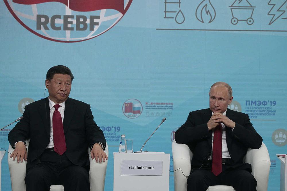 Путин, Цзиньпин и другие на ПМЭФ 2019